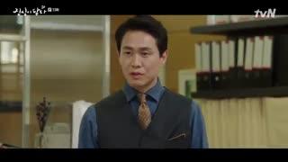 دانلود قسمت 13 (سیزدهم) سریال کره ای  Touch Your Heart (لمس احساساتت) + زیرنویس فارسی آنلاین