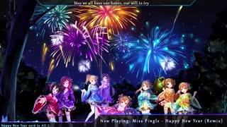 Happy New Year - Nightcore