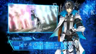 Fate/Extella Link - 1st Official Trailer