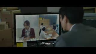 تریلر فیلم Innocent Witness 2019