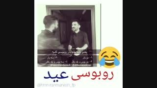 باز هم عید و خطرهاش ....