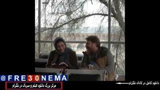 فیلم سینمایی رضا|کامل