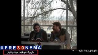 فیلم سینمایی رضا با بازی سحر دولتشاهی
