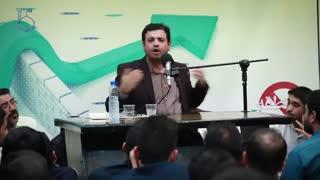 Raefipour-Sarih_Va_Samimane_Ba_Javanan-Qom-1397.11.28-[www.MahdiMouood.ir]