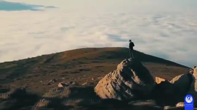 فیلبند؛ اقیانوسی از ابرها | درناتریپ