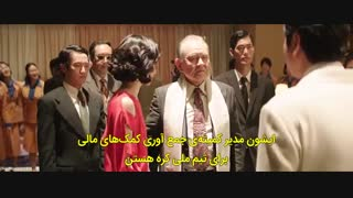 فیلم کره ای پادشاه مواد مخدر +زیرنویس چسبیده Ma-yak-wang