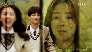 میکس زیبای سریال کره ای تشویق کن با اهنگ ( دنیا دو روزه _ بهنام بانی )