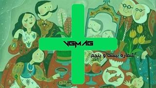 وی جی مگ پلاس 25