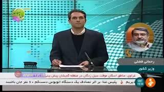 علت عدم حضور استاندار گلستان در این استان از زبان وزیر کشور
