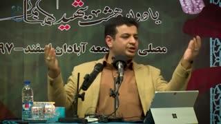 سخنرانی استاد رائفی پور با موضوع رسالت تاریخی ایرانیان - آبادان - 1397/12/17