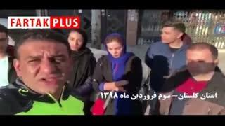 کمکرسانی قهرمانان ورزشی به سیلزدگان گلستان