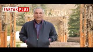 طنز تلخ مهران مدیری درباره تصادفات جادهای