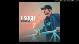 Ali Pishva - Eshgh علی پیشوا - عشق