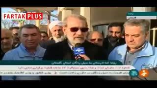 لاریجانی: اهالی آققلا به هشدارهای ترک منزل توجه کنند