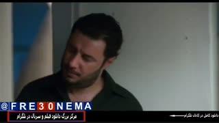دانلود فیلم سینمایی جان دار(HD)
