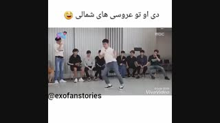 EXO funny moment