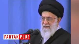 شرح حدیث پیامبر اکرم(ص) توسط رهبر انقلاب