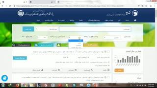معرفی سایت گنج جهت دسترسی به متن پایان نامه ها