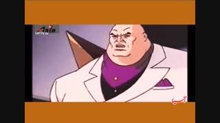 انیمیشن مرد عنکبوتی - Spider Man با دوبله فارسی