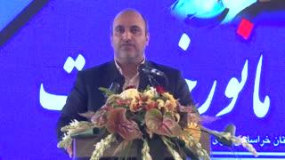 مانور خدمت در شهرداری مشهد