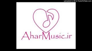 Shahrad - Azam Boridi شهراد – ازم بریدی