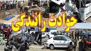 ۳۷۰ تصادف و ۳۸ کشته در ۲۴ ساعت!