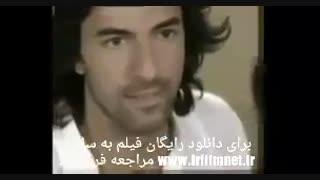 دانلود سریال ترکی فاطما گل