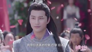 کلیپی از سریال چینی آشپز سیندرلا