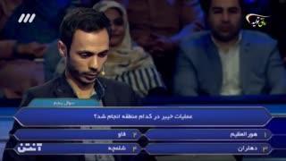 برنده باش - 56 - Barande Bash - A