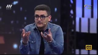 عصر جدید - ۱۱ - Asre Jadid