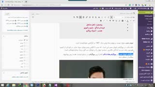 فیلم آموزش yoast seo|آموزش سئو داخلی مطلب در وردپرس