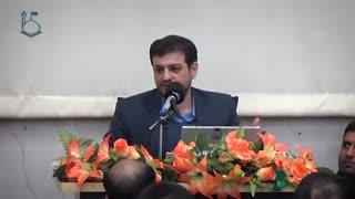 Raefipour-Shakhesehaye_Hokumate_Mahdavi-Karaj-1396.10.15-[www.MahdiMouood.ir]
