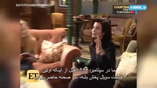 اخبار هنرمندان (Entertainment Tonight)  با زیرنویس فارسی