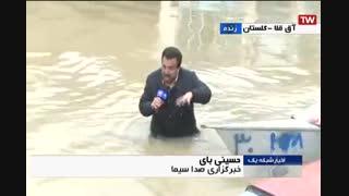 عمق سیل گلستان تا ناف حسینی بای است ملت خوب به تصویر نگاه کنید