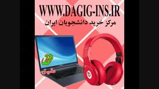 افتتاح مرکز خرید دانشجو برای اولین بار در ایران