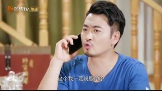 سریال چینی آقای شناگر (Mr.swimmer)  2018 بازیرنویس فارسی آنلاین قسمت چهل و سه با بازی مایک آنجلو