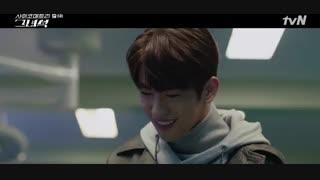 قسمت ششم سریال کره ای He Is Psychometric 2019 - با زیرنویس فارسی