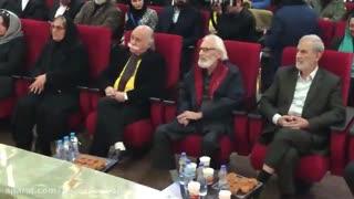 مراسمی متفاوت برای افتتاحیه یک جشنواره با موضوعیت خاص