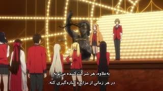 انیمه تسخیر کننده (قمار باز) فصل دوم قسمت 11 با زیرنویس فارسی Kakegurui S2_11