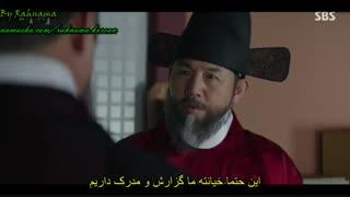 """قسمت بیست و هفتم سریال """"دریچه""""Haechi/هه چی با بازی جانگ ایل وو (زیرنویس فارسی چسبیده)"""