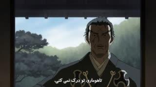 انیمه دورورو قسمت 12 با زیرنویس فارسی Dororo _12
