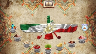 تاریخ تصویری جشنهای ایران باستان: نوروز