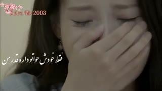 یه میکس خیلی قشنگ از Zahra Mix 2003