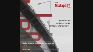 stray kids-unevil track-mixtape#4