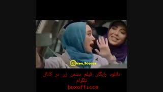 عشوه و رقص الناز حبیبی