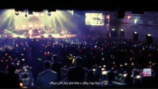 اجرای زنده آهنگ بدون تو از سیروان و زانیار خسروی - iCinemaa.com