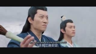 قسمت دوم سریال چینی افسانه ها -درخواستی ( the legends) زیرنویس چسبیده انگلیسی