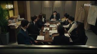 قسمت اول سریال کره ای بانکدار The Banker 2019