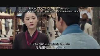 قسمت پنجم سریال چینی افسانه ها (the legends 5)بازیرنویس انگلیسی-درخواستی وپیشنهادویژه من)