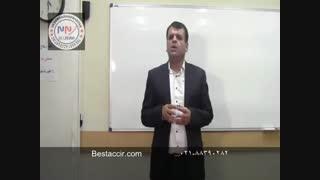 آموزش حسابداری حقوق و دستمزد- کد کارگاه تامین اجتماعی